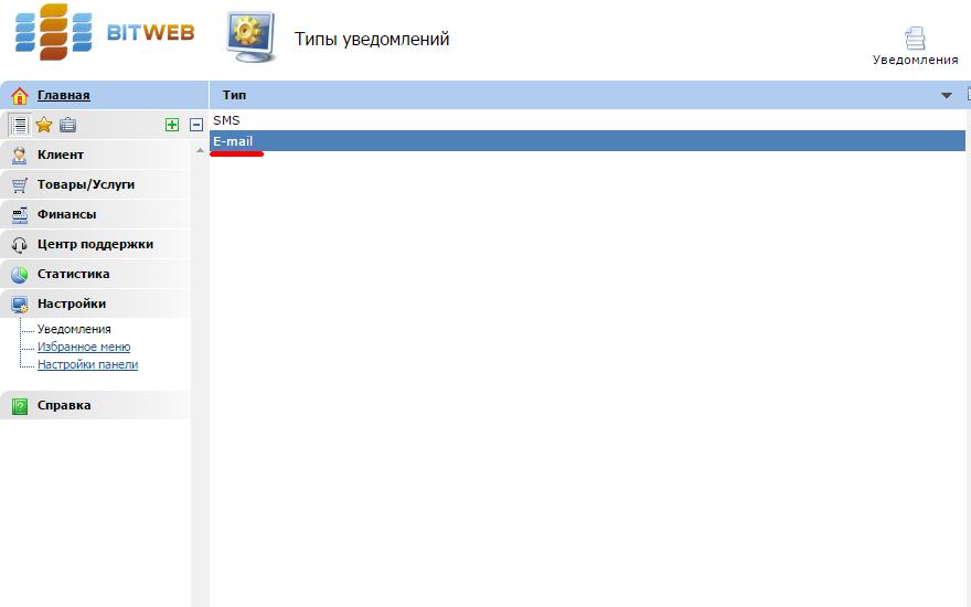 Выберите E-mail