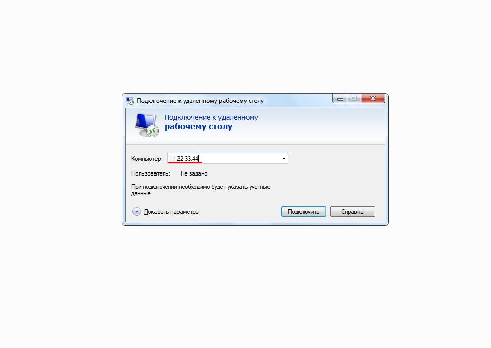 2. Введите IP-адрес сервера