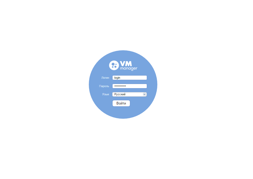 1. Перейдите в VMmanager