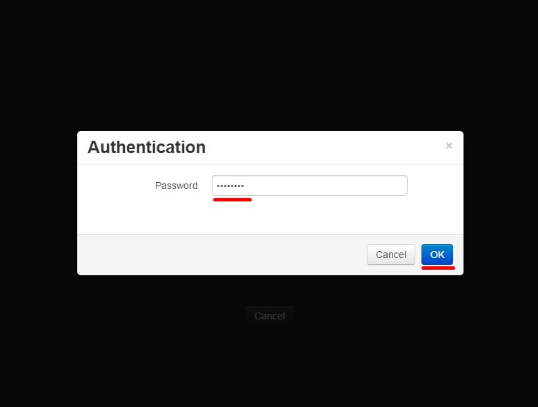 6. Введите пароль